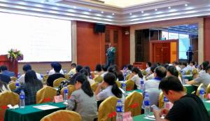 Conference in Guandong China